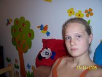 Мое фото lyubasha