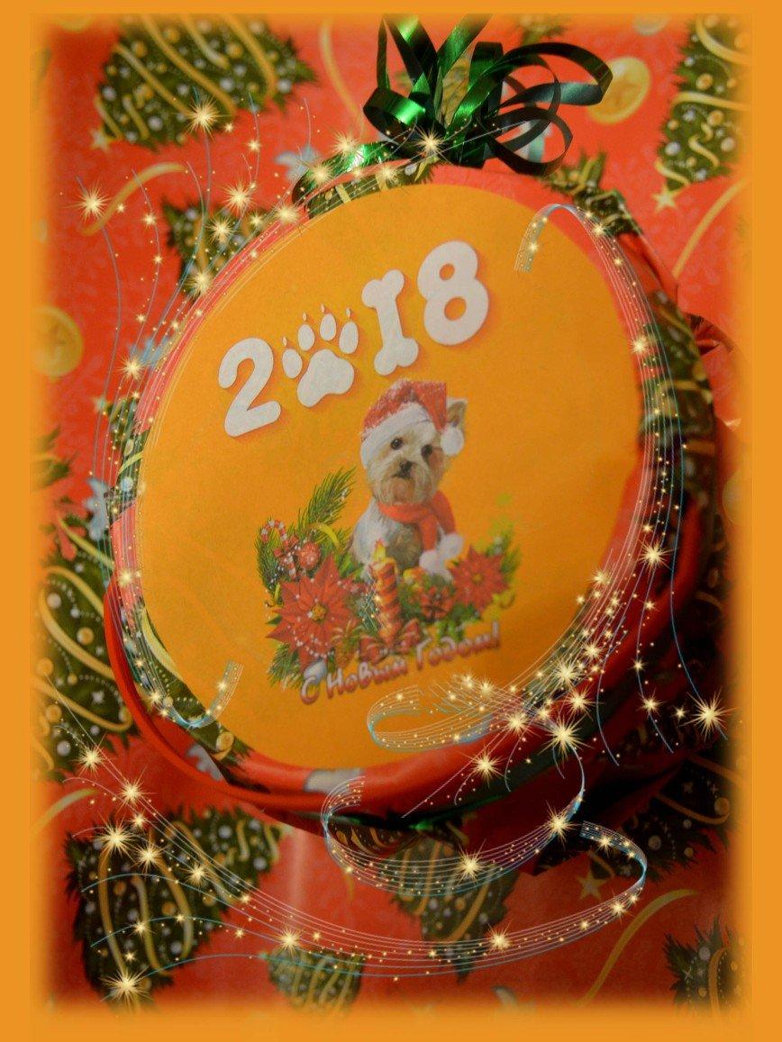 Автор: Ануля, Фотозал: Мой дом, Плавно начинаю покупать подарки  на Новый год. На самоклейке распечатала рисунок.