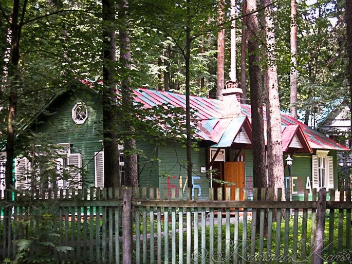Музей Чуковского в Переделкино