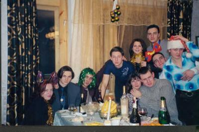 Новый 2003 год. Мои друзья.