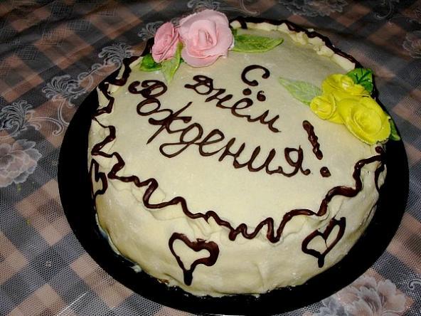 Торт с фруктами и маскарпоне фото 1
