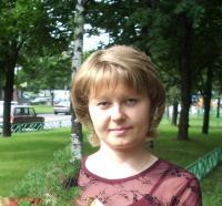 С Уважением, Наталья