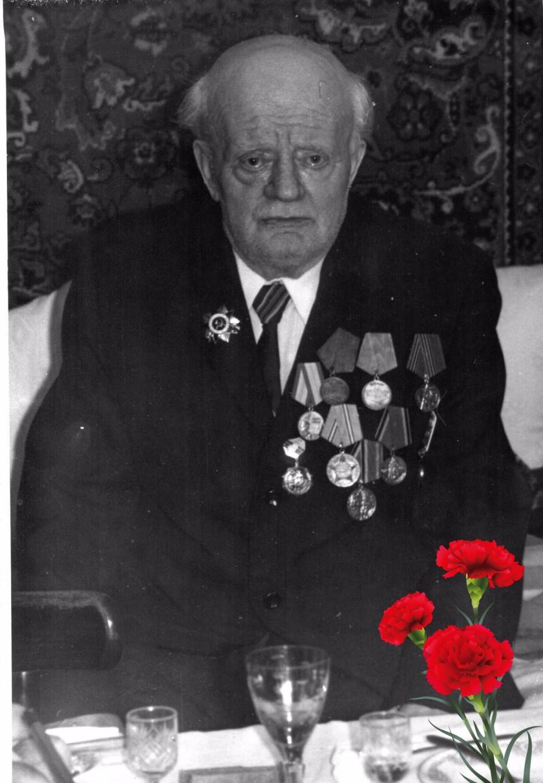 mesyachuck Анисимов Александр Яковлевич (1911 - 1990) Бессмертный полк.