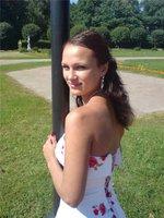 Мое фото ༻naalya༺