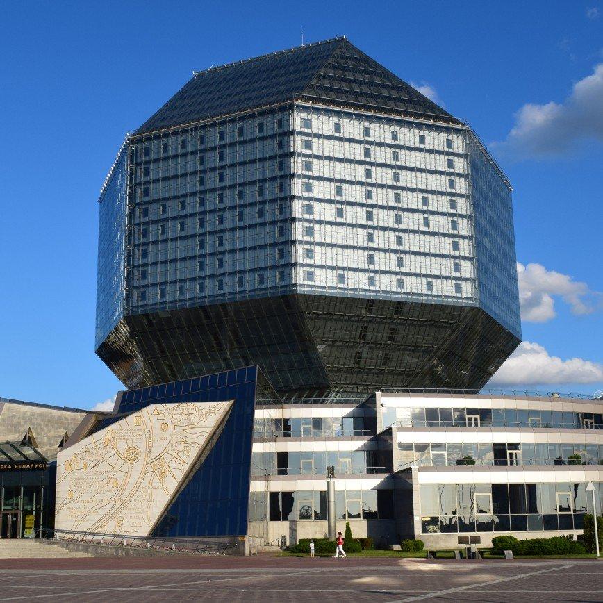 Автор: КрутЫшкА, Фотозал: Туристические зарисовки, Минск, Бибиотека