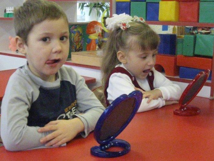 Картинки дети делают артикуляционную гимнастику