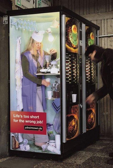 Смешная реклама