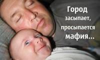 Мое фото Новенькая_Я