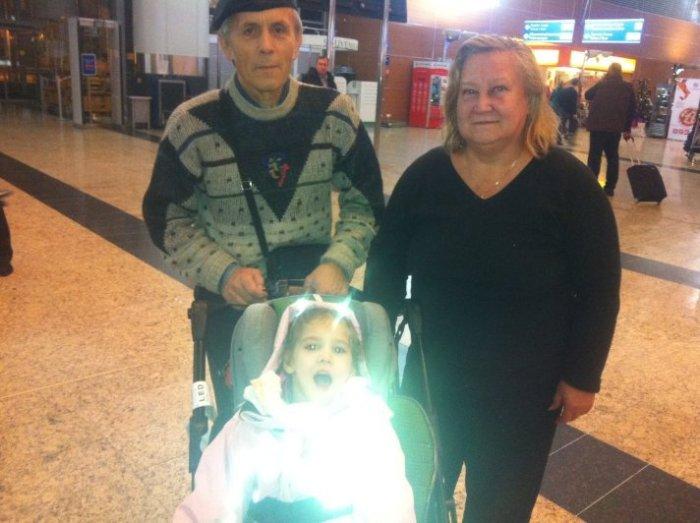 Диана с бабушкой и дедушкой