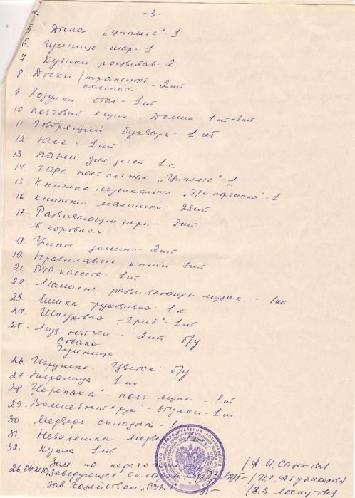 окончание ДР№1 апрель