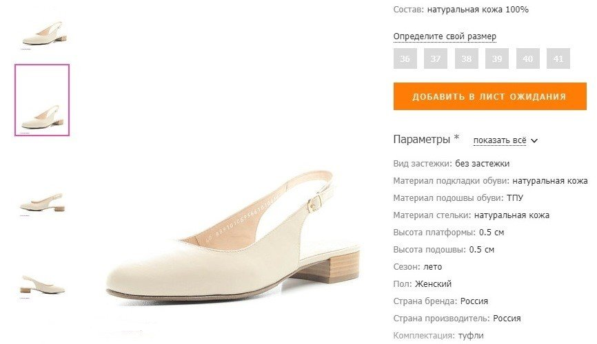 р.38 Распродажа Ральф 1950р+%