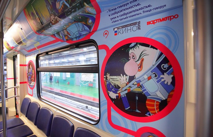 """Заяц из """"Ну, погоди!"""" и Фрекен Бок будут объявлять станции в московском метро"""