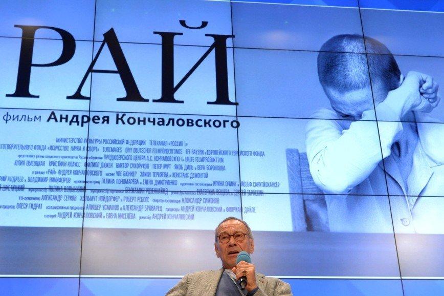 «Рай» Кончаловского вошел в шорт-лист премии «Оскар»