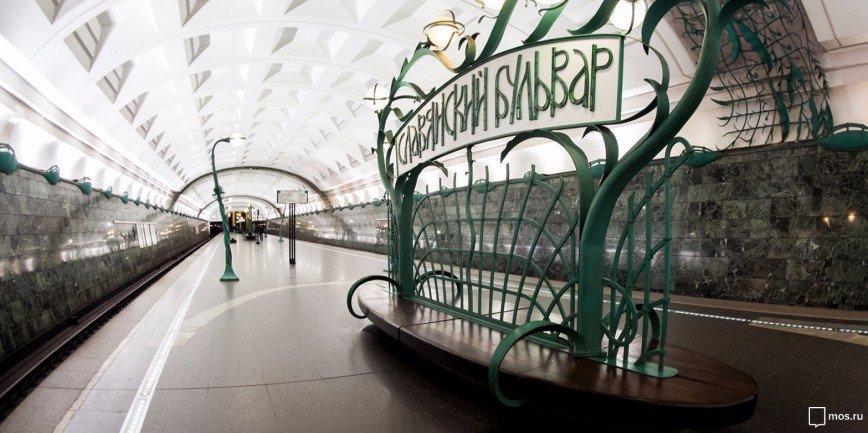 «Ночь социальной рекламы» пройдёт в метро
