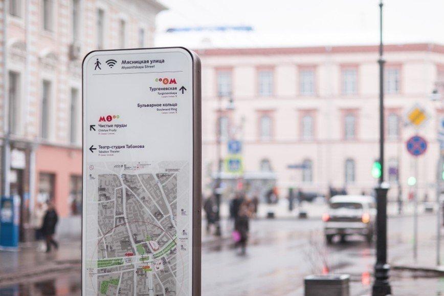 Бесплатный Wi-Fi в День города в Москве