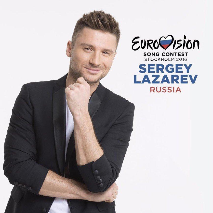 Сергей Лазарев представит Россию на Евровидении-2016