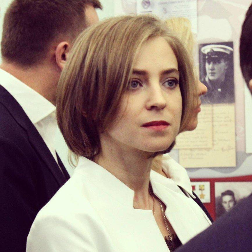 Наталья Поклонская призналась, что у нее нет мужа
