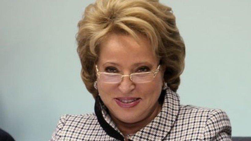 Матвиенко предложила внедрить «министерство счастья» в России