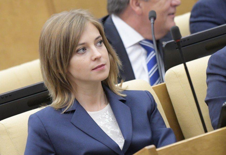 Алексей Учитель ответил Наталье Поклонской
