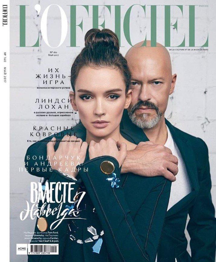Бондарчук и Паулина сфотографировались для L'Officiel