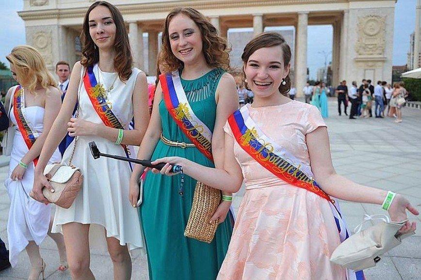 Программа Московского выпускного-2017