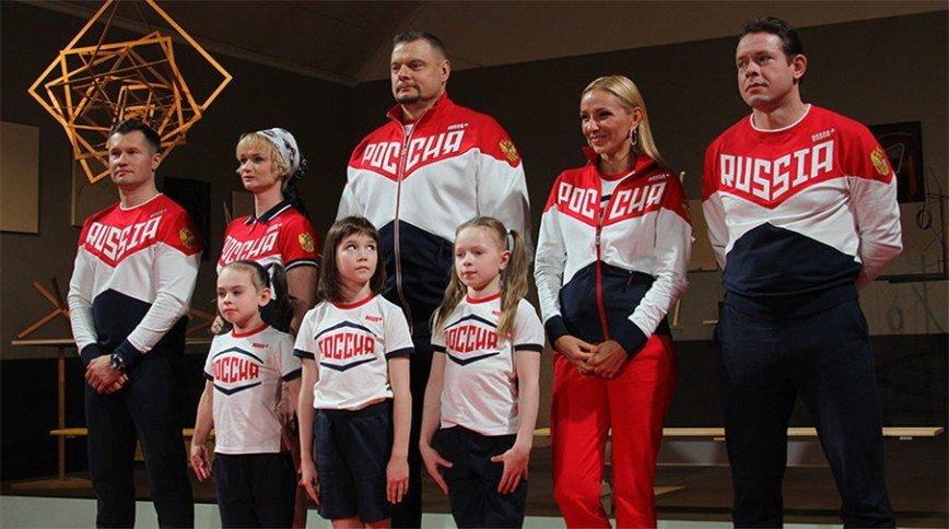 sportsmeni-gde-vivalivayutsya-ih-genitalii-russkaya