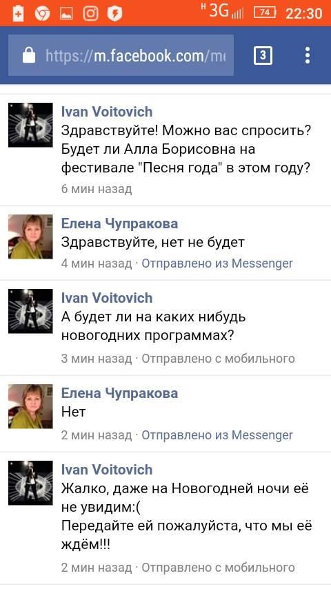 «Обиделась?»: Аллы Пугачевой не будет на экранах в новогоднюю ночь