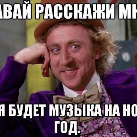 """""""Что будем смотреть в новогоднюю ночь?"""": Максим Фадеев просит не голосовать за его артистов"""