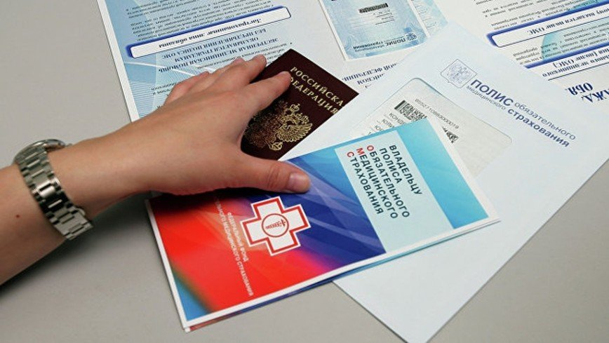 Безработных лишат бесплатных полисов ОМС