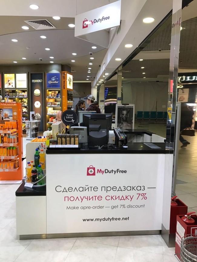 Домодедово порадовал онлайн-предзаказом на товары из duty free