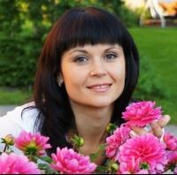 КоролЕВА Сентября http://eva.ru/beauty/contest/contest-result.xhtml?contestId=2815