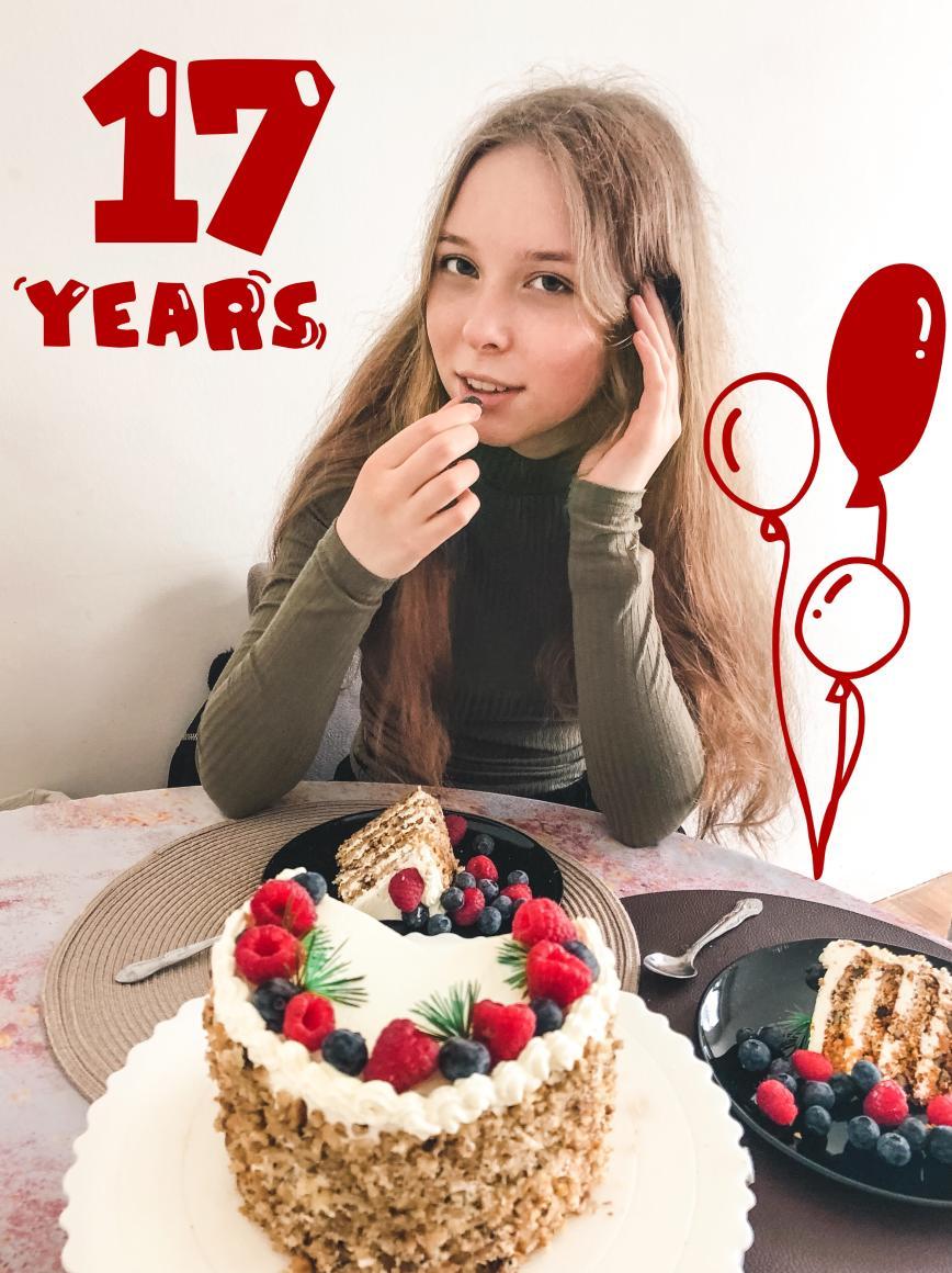 Автор: Дымкa 25236, Фотозал: Наши Дети, А Юняше уже 17 лет!