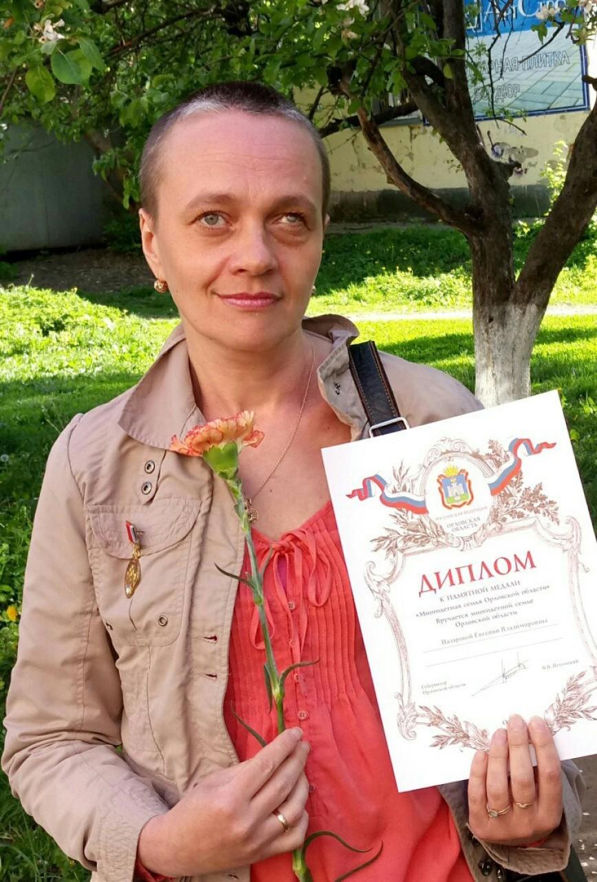 Автор: Великая Волшебница, Фотозал: Я - самая красивая, А мне вручили диплом и медаль по случаю многодетности. :)))