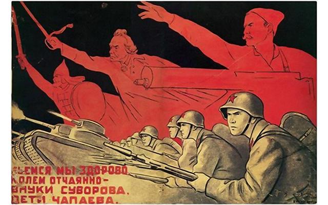 Сегодня - День защитника Отечества