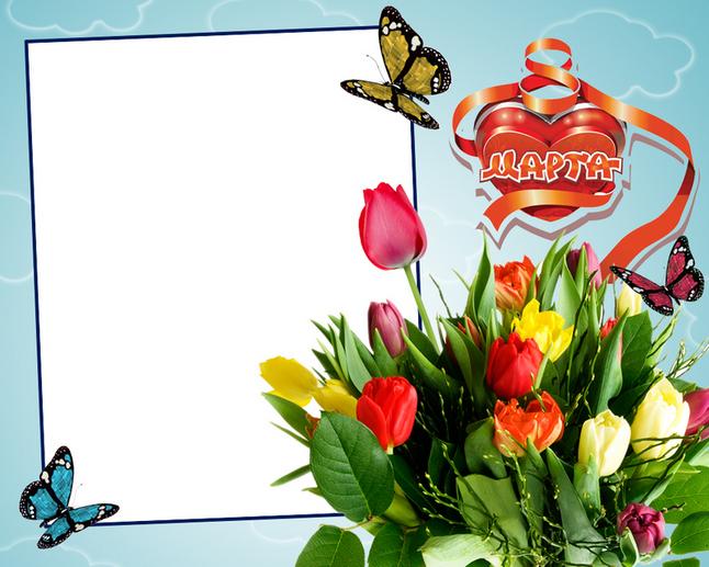 Фотошоп открытки 8 марта