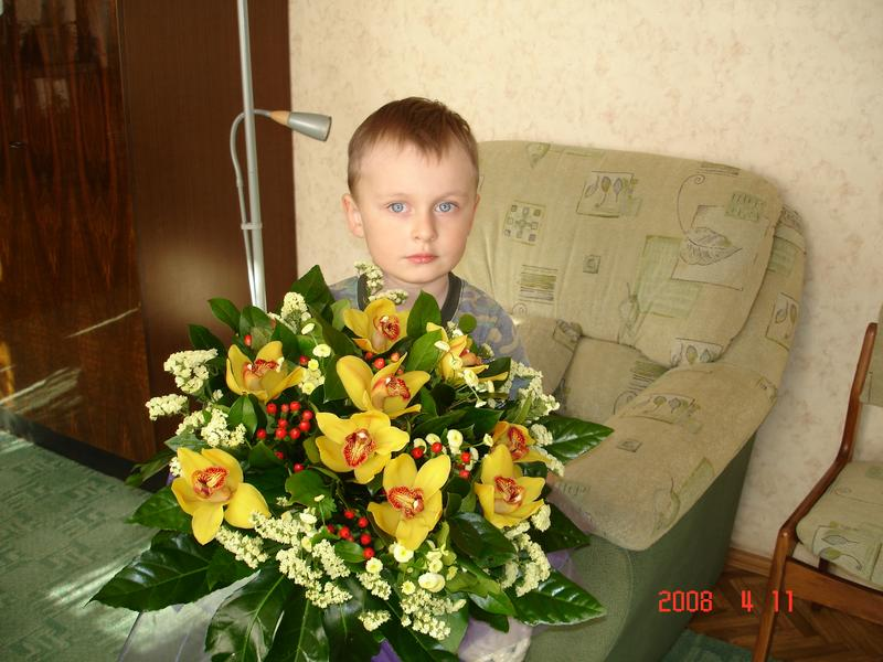 Максим Максимович 4,5 года апрель 2008г