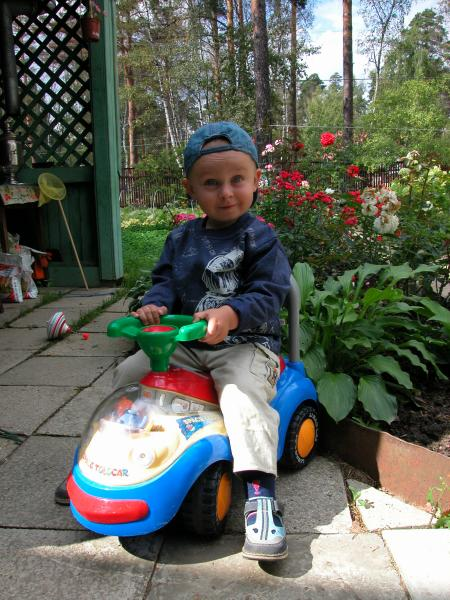 Максу почти 2 года. Сентябрь 2005г