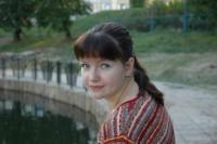 Мое фото Nuka
