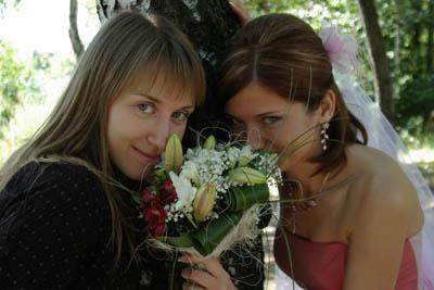 С подружкой