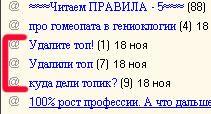 Зяба надыба...:))