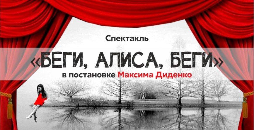 Главные события продолжающейся зимы: выставки, концерты и театр