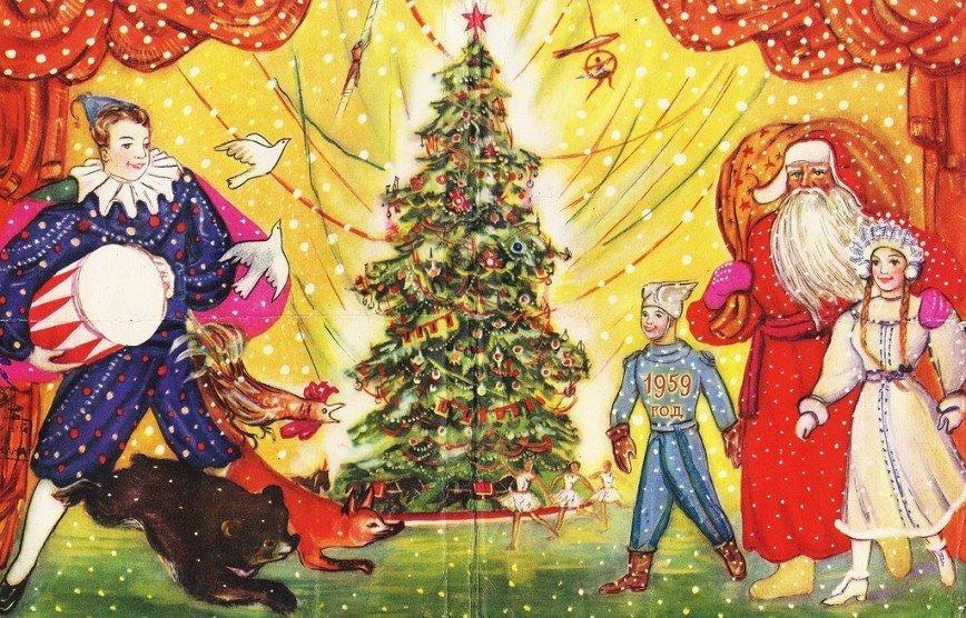 Празднование нового года открытки