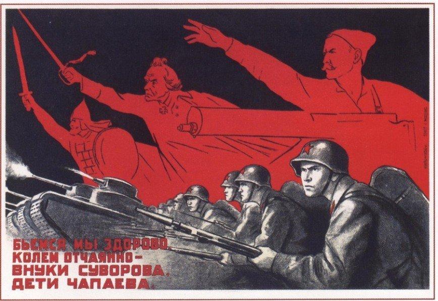 Плакаты Великой Отечественной войны