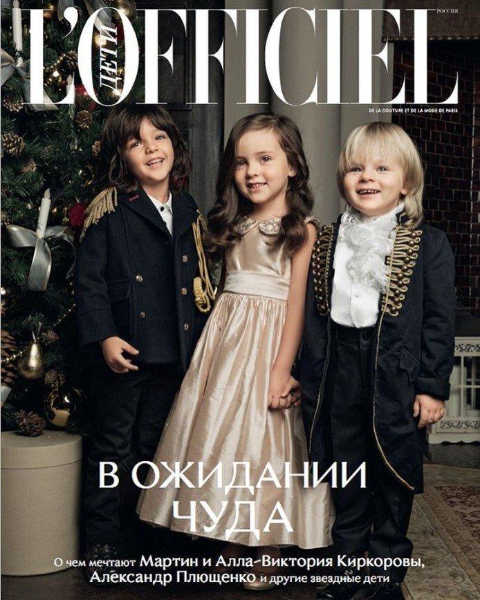 Дети Киркорова и Гном Гномыч ждут чудес