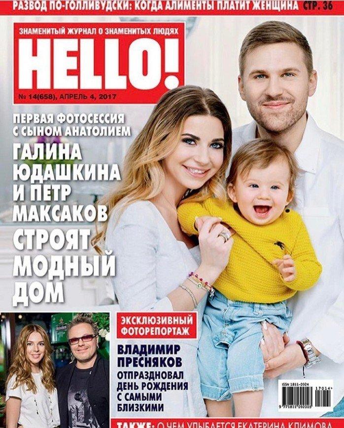 Галина Юдашкина не прячет сына
