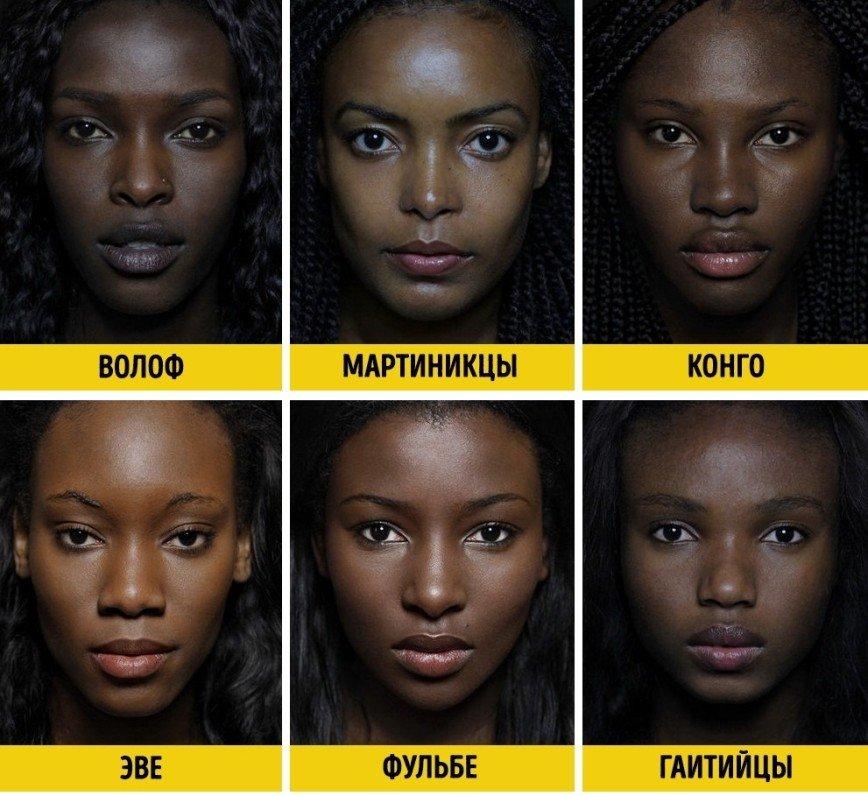 Проект «Национальные истоки красоты»: [b]Волоф[/b] — этнические группы, в основном проживающие в Сенегале, в Гамбии. Общая численность — около 6 млн человек.  [b]Мартиникцы[/b]