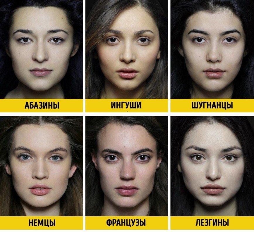 Проект «Национальные истоки красоты»: [b]Абазины[/b] — один из древнейших коренных народов Кавказа. Численность — около 45 тыс. Проживают в Российской Федерации, наиболее компактно в