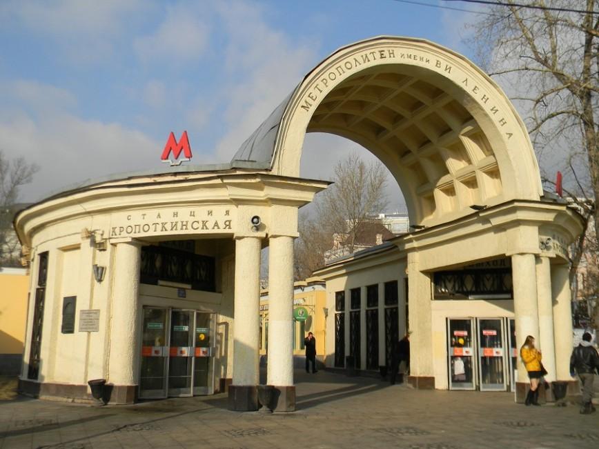 В московском метро прозвучит опера