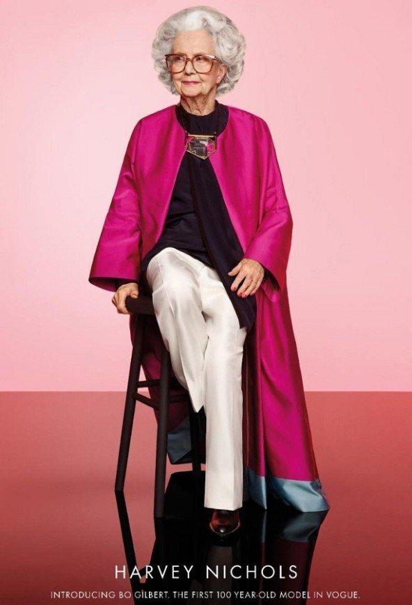 Британский Vogue отмечает 100-летний юбилей