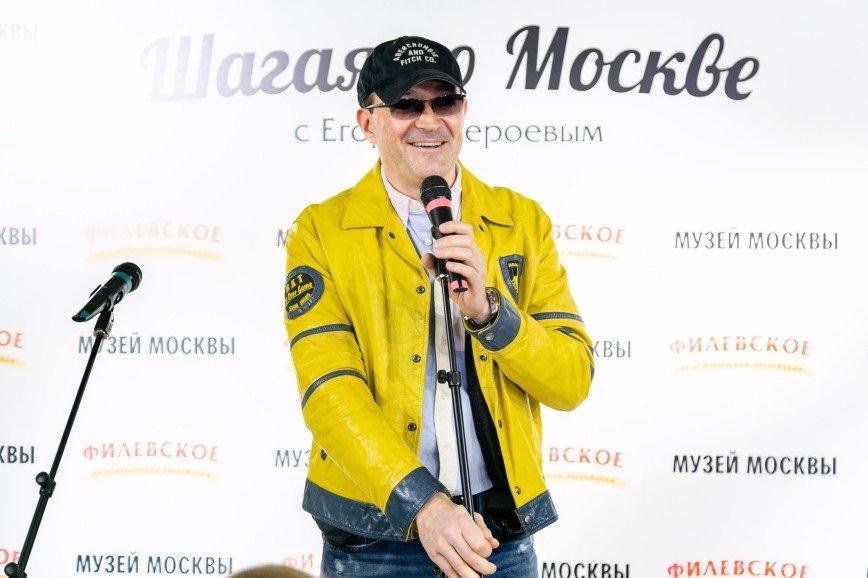 «Шагая по Москве с Егором Бероевым»: как появился уникальный проект пеших прогулок
